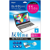 ナカバヤシ エキショウホゴフィルム GBLC11.6WIN SF-FLGBK116W (直送品)