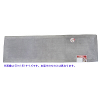 リブボーダー キッチンマット 50×240cm グレイ (直送品)
