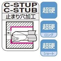 住友電工ハードメタル(SUMITOMO) ボーリングバイト 部品 C16M-STUPR1103-18 1個 (直送品)