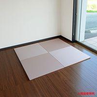 フローリング畳 フィラ(薄桜色) FTFL82/820-UZ-4 1セット(4枚入り) 広浜 (直送品)