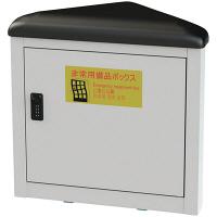 ナカバヤシ エレベーター用防災キャビネット ダイヤルロックタイプ ホワイト 幅565×奥行353×高さ565mm EVC-101DW 1台 (直送品)