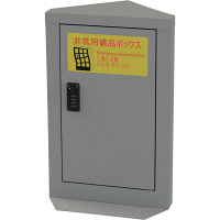 ナカバヤシ エレベーター用防災キャビネット ダイヤルロック コンパクトタイプニューグレー幅360×奥行230×高さ550mm EVC-103DN 1台(直送品)