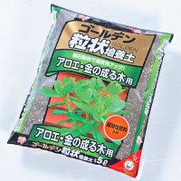 アイリスオーヤマ ゴールデン粒状培養土アロエ・金の成る木用 GRB-AK5 1箱(4個入) (直送品)