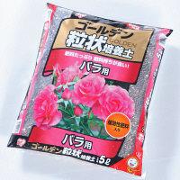 アイリスオーヤマ ゴールデン粒状培養土バラ用 GRB-BR5 1箱(4個入) (直送品)