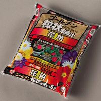 アイリスオーヤマ ゴールデン粒状培養土花用 GRB-H5 1箱(4個入) (直送品)