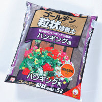 アイリスオーヤマ ゴールデン粒状培養土 ハンギング用 GRB-HB5 1箱(4個入) (直送品)