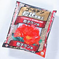 アイリスオーヤマ ゴールデン粒状培養土君子ラン用 GRB-KS5 1箱(4個入) (直送品)