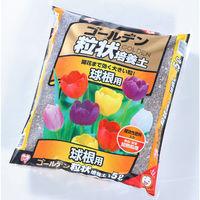 アイリスオーヤマ ゴールデン粒状培養土球根用 GRB-KY5 1箱(4個入) (直送品)