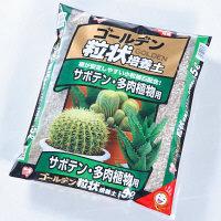 アイリスオーヤマ ゴールデン粒状培養土サボテン・多肉植物用 GRB-SB5 1箱(4個入) (直送品)