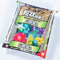 アイリスオーヤマ ゴールデン粒状培養土山野草用 GRB-SY5 1箱(4個入) (直送品)