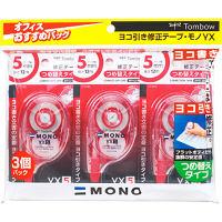 トンボ鉛筆【MONO】修正テープ モノYX5 本体 5mm×12m KCC-345 3個入×1パック (直送品)