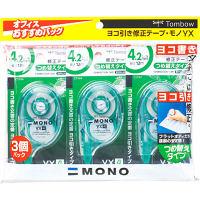 トンボ鉛筆【MONO】修正テープ モノYX4 本体 4.2mm×12m KCC-344 3個入 (直送品)