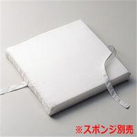 ミドリ安全 クリーンルーム用品 クッションカバー フリー 3189800720 1枚 (直送品)