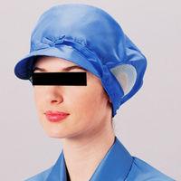 ミドリ安全 作業用帽子 キャップ RSB ブルー フリー 3189403420 1個 (直送品)