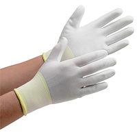 ミドリ安全 クリーンルーム用手袋 作業用手袋 NPUー130 LL 10双/袋 4045830154 1袋(10双入) (直送品)