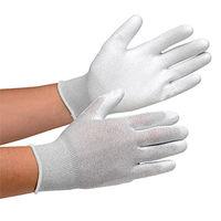 ミドリ安全 クリーンルーム用静電手袋 作業手袋 MCGー600N(手のひらコーティング) S 10双/袋 4045850031 1袋(10双入) (直送品)