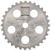 マキタ ファインチップソ230切味重視 A-40777 (直送品)