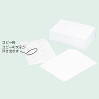 シンリョウ 複写防止用紙 A5 009345 1箱(4000枚入) (取寄品)