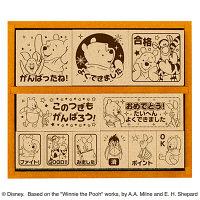 ビバリー 木製ごほうびスタンプ ディズニー くまのプーさん SDH-073 (直送品)