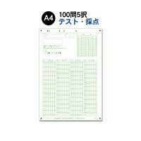 スキャネット マークシート A4(テスト・採点用)100問5択 SN-0322 1箱(1000枚入)(直送品)