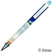 三菱鉛筆 シャープペン  ディズニー クルトガ ドナルド 1本 M5650DS1P.D
