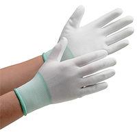 ミドリ安全 クリーンルーム用手袋 作業用手袋 NPUー130 M 10双/袋 4045830152 1袋(10双入) (直送品)