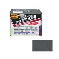 アサヒペン 水性かわら用 7L 銀黒 (直送品)
