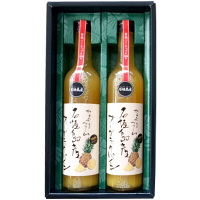 石垣島産有機JASプレミアムパインジュース 900ml 2本詰合せ (直送品)