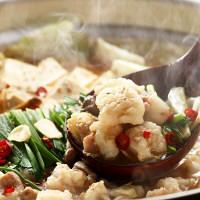 博多若杉牛もつ鍋(醤油味)4~5人前 小腸増量セット (直送品)