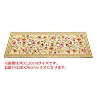 大一商事 GreOne 洗えるナイロン・キッチンマット サラサ 幅500×奥行700mm ピンク 1枚 (直送品)