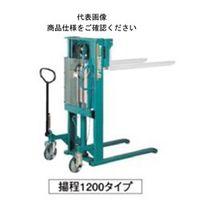 スギヤス トラバーリフト 手動油圧式 揚程1200mm(フォーク高さ 90〜1290mm) STL38 1台(直送品)