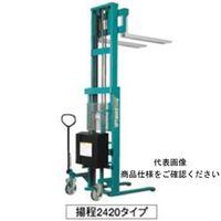 スギヤス 台車 トラバーリフト バッテリー昇降式揚程2420mm(フォーク高さ 90〜2510mm) STW38E 1台(直送品)