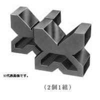 ユニセイキ アングルプレート X型 Vブロック XV-150 1台(直送品)