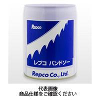 レプコ(Repco) カッティングオイル CF-100 18L CF-100-18L 1缶(18000mL)(直送品)