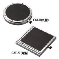 ナベヤ(NABEYA) セラミックス吸着テーブル CAT0507S 1個(直送品)