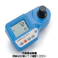 ハンナ インスツルメンツ・ジャパン 分光光度計 多項目吸光光度計(全硬度(ULR)/pH) HI 96736 1個 (直送品)