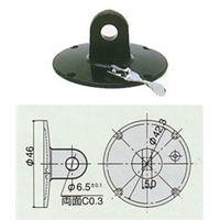 尾崎製作所 ダイヤルゲージオプション品 ピーコック ウラブタ ダイヤルヨウ GB-7A 1セット(2個入)(直送品)