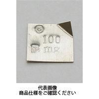 村上衡器製作所 精密分銅 ステンレス鋼製 10MG 1台(直送品)