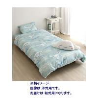 和式用カバー 寝具3点セット(ピローケース・掛布団カバー・シーツ) シナモロール (直送品)