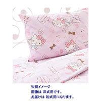 和式用カバー 寝具3点セット(ピローケース・掛布団カバー・シーツ) キティ (直送品)