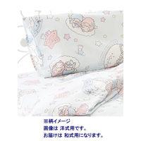 和式用カバー 寝具3点セット(ピローケース・掛布団カバー・シーツ) キキララ (直送品)