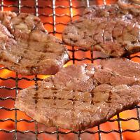仙台 牛たんかねざき 炭火焼牛たん 詰め合わせ(味噌味・塩味) (直送品)