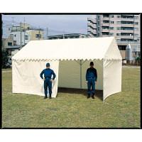OK式テント 1.5×2時間型 屋根幕付+三方幕付 6253 東京都葛飾福祉工場 (直送品)