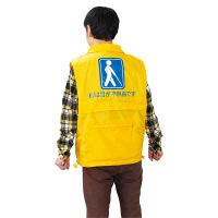視覚障害者用防災ベスト L 9502 東京都葛飾福祉工場 (直送品)