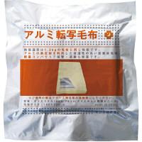 アルミ転写毛布 8110 東京都葛飾福祉工場 (直送品)