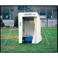 ベンチャー(洋式) 6080 東京都葛飾福祉工場 (直送品)