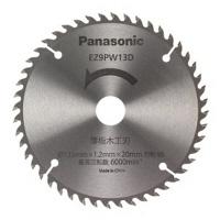 パナソニック Panasonic 薄板木工刃(パワーカッター用 替刃) EZ9PW13D 1枚 (直送品)