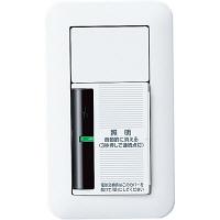 パナソニック Panasonic コスモワイドここでもセンサ WTP5360WP 1個 (直送品)