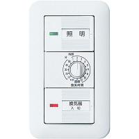 パナソニック Panasonic コスモワイド埋込電子浴室換気スイッチセット WTP53916WP 1個 (直送品)