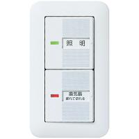 パナソニック Panasonic コスモワイド埋込電子トイレ換気スイッチセット WTP54816WP 1個 (直送品)